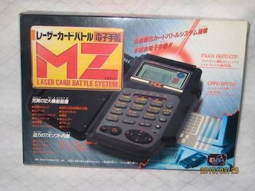 レザーカードバトル電子手帳 MZ