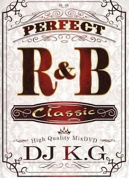 ナイスセレクト★甘R&B CLASSICS★PERFECT R&B CLASSICS★