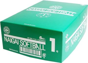 ソフトボール用品 ソフトボール 1号球 検定球 ナイガイ 6球 1箱
