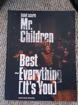 Mr.Children「Best-Everything [It's You]」バンドスコア