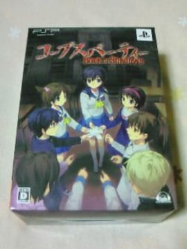 PSP コープスパーティー Book of Shadows 初回限定版