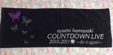 【COUNTDOWN LIVE2010-2011A ~do  it again~ツアータオル】黒