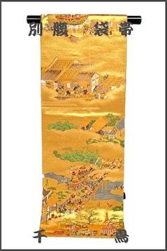 千鳥1034*【極上】 金糸 金箔 京洛中図 別腹 全通袋帯 美品
