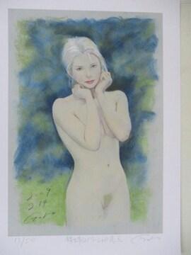 「裸婦121ワーシャの恋人」の限定版画、エディ、サインあり