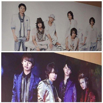 KAT-TUN 特大&特典ポスター 2枚セット