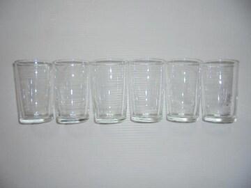 カップ グラス コップ タンブラークリア無地6点セット長期保管品