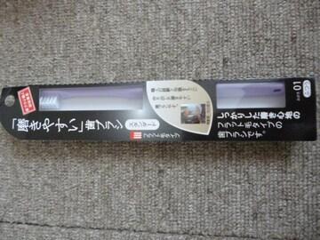 磨きやすい歯ブラシ スタンダード 紫