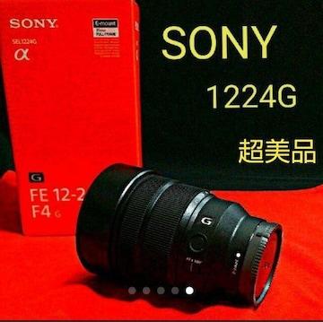 【超美品!!】SONY ソニー SEL1224G レンズ
