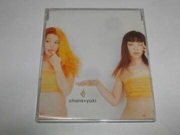 Chara/愛の火 3つ オレンジ [Maxi]