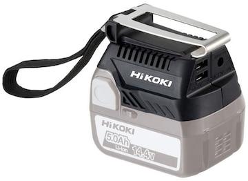 HiKOKI(旧日立工機) 14.4V 18V コードレスUSBアダプタ
