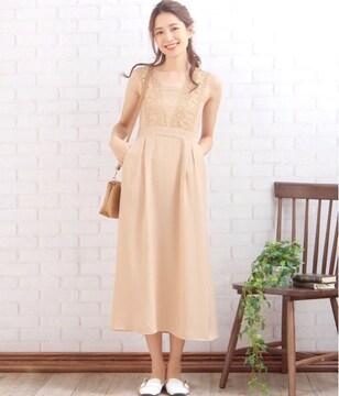 新品☆Primazel(プリマゼル)ショルダーレースフレアワンピース☆