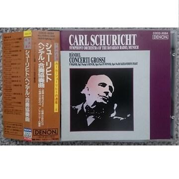KF  ヘンデル  合奏協奏曲  指揮:カール・シューリヒト