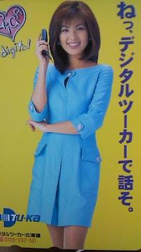 飯島直子未使用テレカデジタルツーカー〜ショップの半額