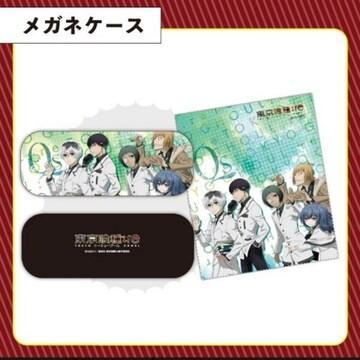 ¥1650新品☆東京喰種/メガネケース&メガネクロス