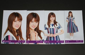 乃木坂46 ジコチューで行こう! 生写真4枚コンプ 樋口日奈