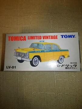 トミカ リミテッドヴィンテージ日産セドリック構内タクシー
