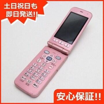 ●安心保証●美品●F-02J らくらくホン ピンク●