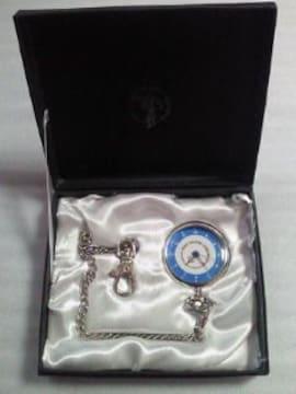 北斗の拳 ロゴ入り チェーン 箱付 懐中時計 ブルー