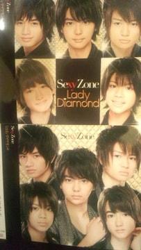 激安!超レア!☆SexyZone/LadyDiamond☆初回盤A.B/2CD+2DVD美品!