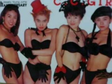 初代CCガールズ-テレカ・ヤングジャンプ 新品未使用