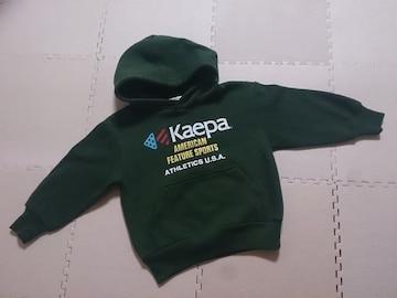 110 Kaepa グリーンのパーカー 裏起毛