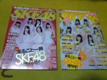 送込〓SKE48×週刊プレイボーイ〓2012・2013〓2冊セット