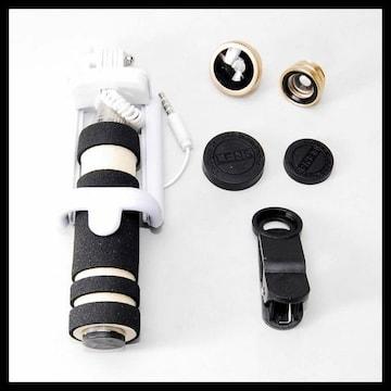 スマホ 撮影キット ブラック 手元シャッター 自撮り棒 レンズ3種
