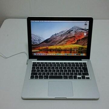 ★高速i5送料無料★アップルMacBookPro Office photoshop ノート