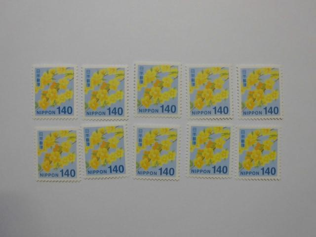 普通切手 100,000円分 91%  特価 < ホビーの