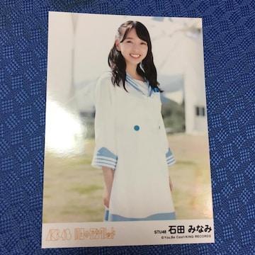 STU48 石田みなみ 11月のアンクレット 生写真 AKB48
