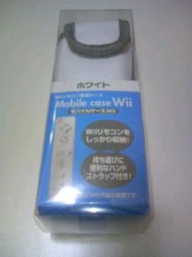 未使用品 Wiiリモコン モバイルケース/任天堂 ウィー ホワイトカバー ゲームグッズ
