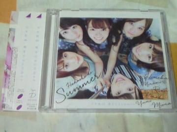 CD+DVD 乃木坂46 裸足でSummer Type-D