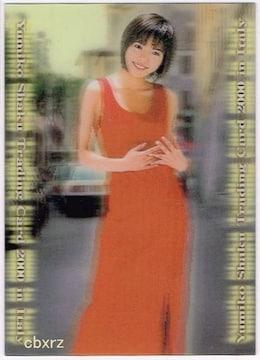 バンダイ2000 釈由美子レンチキュラカード