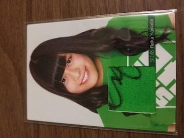 SKE48 山田澪花 コスチュームカード