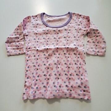 ピンクに水玉紫のふち長袖シャツ�A80