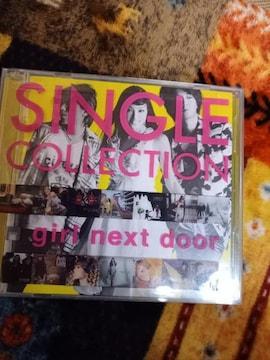 girl next door SINGLE COLLECTION