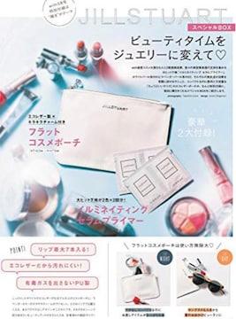 めちゃかわ☆ジルスチュアート☆フラットコスメポーチ 送料120円