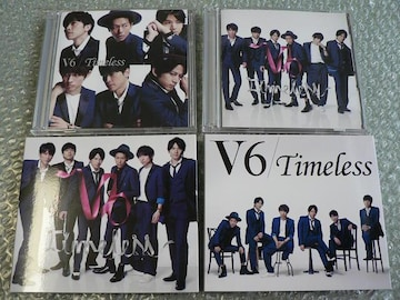 V6『Timeless』2CD+2DVD【初回限定盤A+B】2枚セット/他にも出品