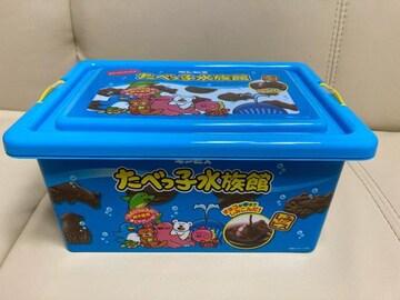 たべっ子水族館 たべっ子どうぶつ お菓子ケース