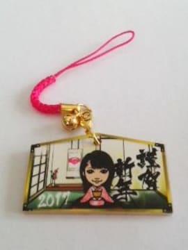 EXILE TRIBE STATION NEW YEAR 2017 絵馬ストラップ E-girls Aya