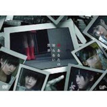 ■DVD『新・あなたの知らない世界』吉木りさ広瀬アリス,松井玲奈