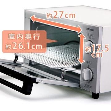 オーブントースター 温度調節機能付き 4枚焼き