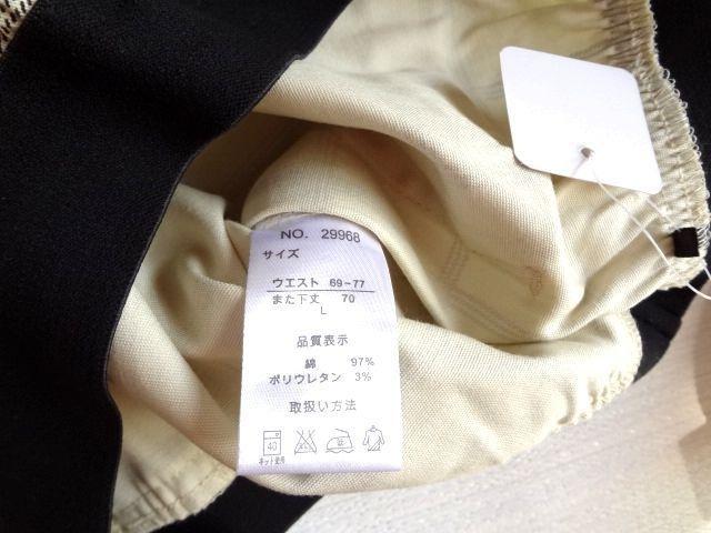 新品 scroll スクロール プリント ツイル パンツ L〜XL W69〜77 < 女性ファッションの