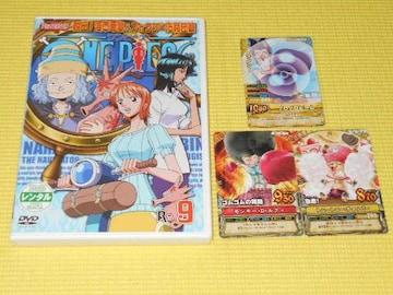 DVD★ワンピース 7th SEASON PIECE.9 脱出!海軍要塞&フォクシー