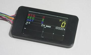 パチスロ用 タッチパネル式IPS液晶データカウンター