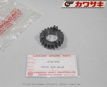 カワサキ B8 B1 F1〜3 F21M 2nd ギアー・D/シャフト 絶版新品