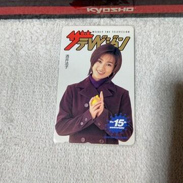 テレカ 50度数 酒井法子 '96/12 ザテレビジョン 15th W  未使用 のりピー