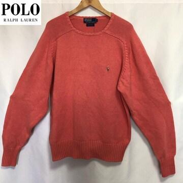 90年代ビンテージ POLO RALPH LAUREN コットンニット�A