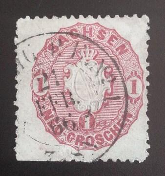 1863年ドイツ ザクセン切手1ng 使用済み