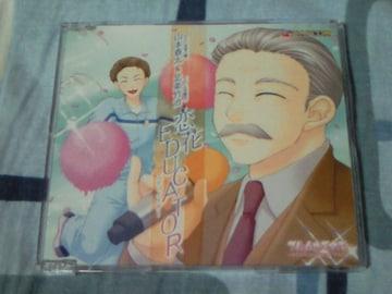 CD フルハウスキス 山本春太&北条竹治 キャラクターソング